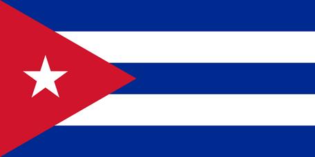Cuba Emoji Flag