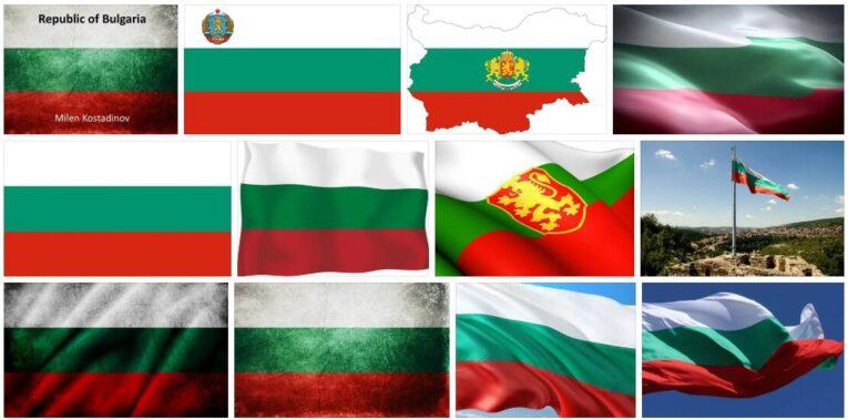 Republic of Bulgaria