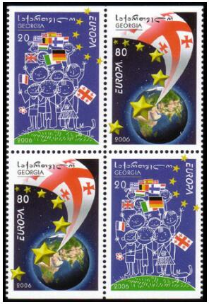 Postage stamps on the theme of Georgia in Europe