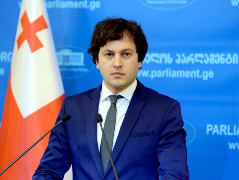 President of Parliament Irakli Kobakhidze