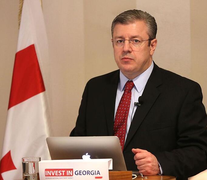 Prime Minister Georgij Kvirikashvili