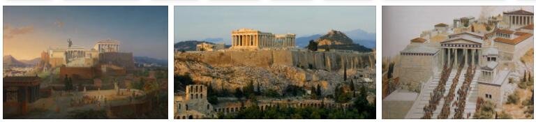 History of Athens, Greece 1